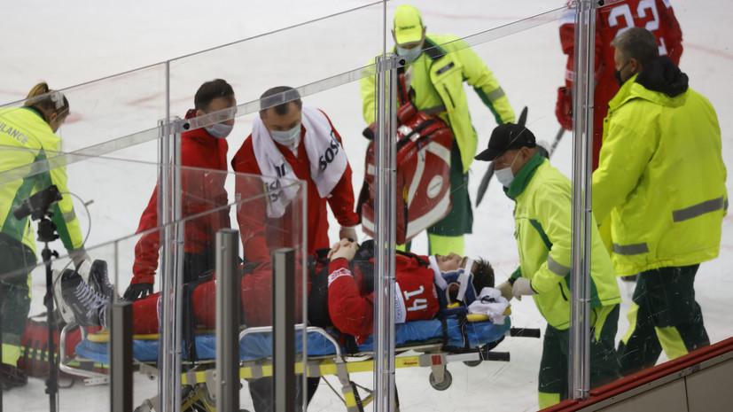 Хоккеист сборной Белоруссии Лисовец получил травму и на носилках покинул лёд в матче ЧМ