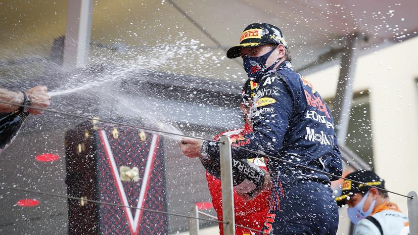 Победа Ферстаппена, сход Боттаса и 17-е место Мазепина: чем запомнился Гран-при Монако «Формулы-1»