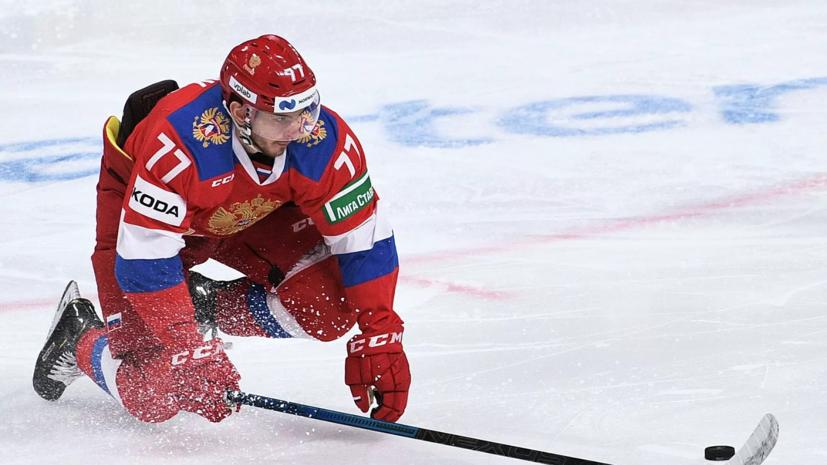 Хоккеист сборной России Григоренко пропустил тренировку из-за повреждения