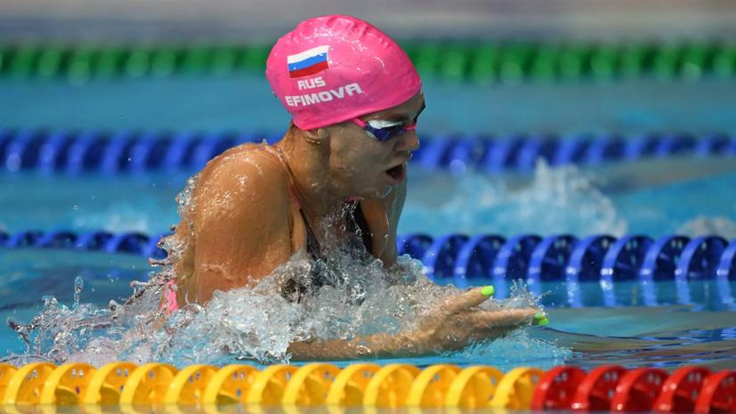 Ефимовавыиграла бронзу ЧЕ на дистанции 50 м брассом