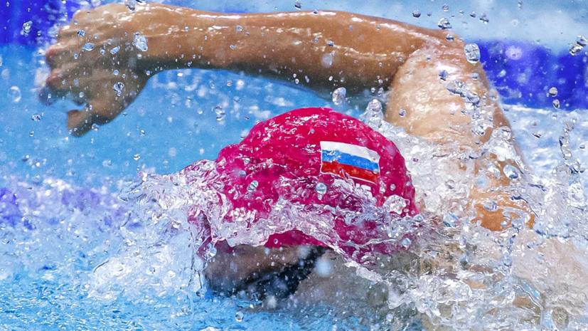 Российские пловцы завоевали серебро в комбинированной эстафете наЧЕ