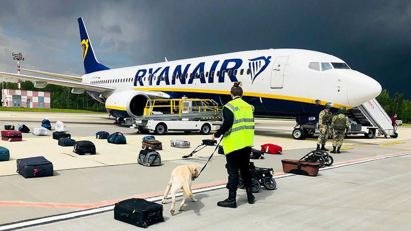 После сообщения о минировании: что известно об экстренной посадке самолёта Ryanair в Минске