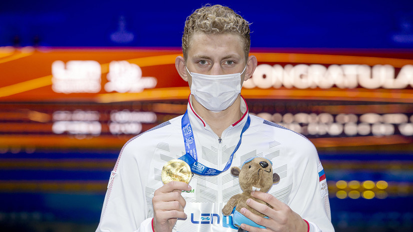 Золото Бородина, два серебра в эстафетах и бронза Ефимовой: как российские пловцы завершили чемпионат Европы