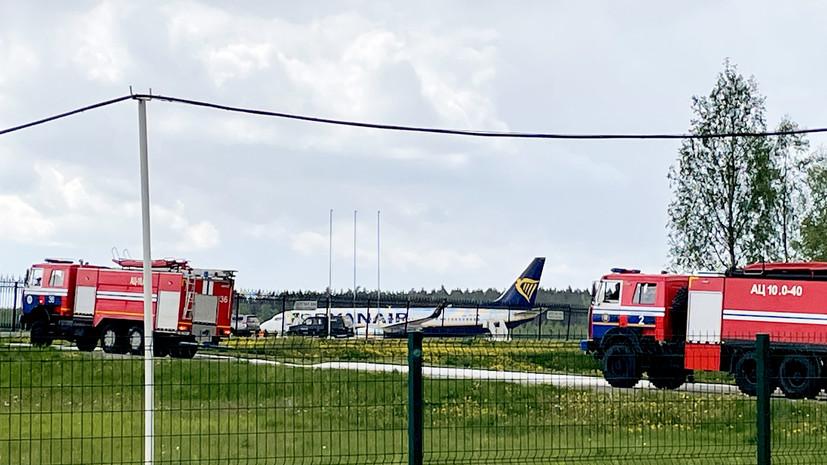 Масс прокоммментировал инцидент с самолётом Ryanair в Минске