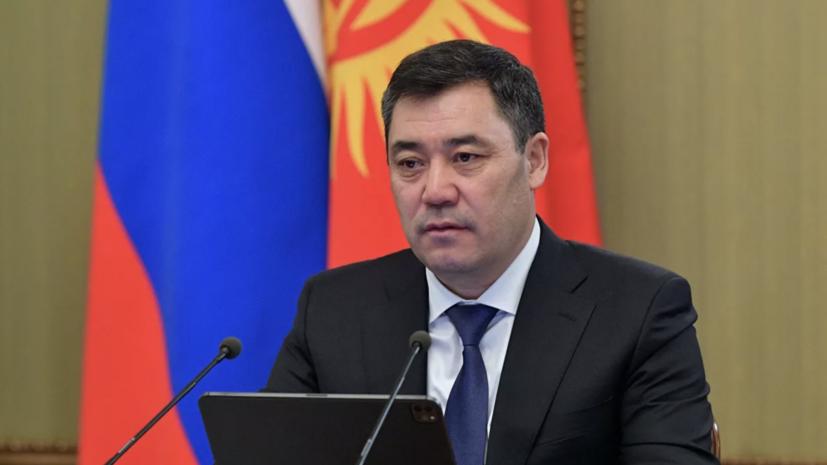 Президент Киргизии отправился в Россию с рабочим визитом