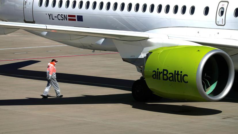 Латвийская AirBaltic отказалась от полётов над Белоруссией