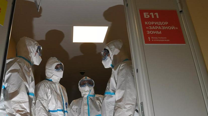 В России за сутки выявили ещё 8406 заболевших коронавирусом