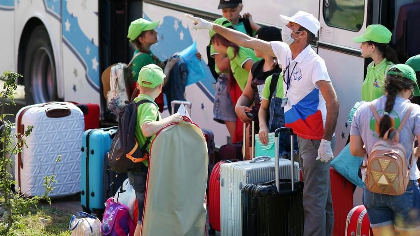 «Бонус от государства»: в России стартовала программа детского туристического кешбэка