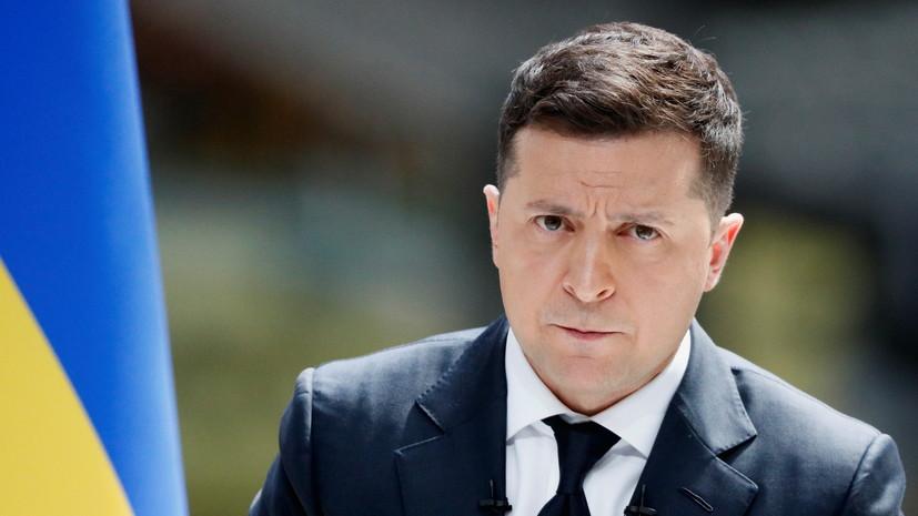 Зеленский заявил о краже «двух Крымов» из-за моратория на продажу земли