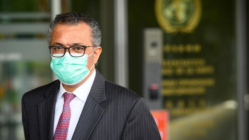 Глава ВОЗ спрогнозировал появление нового смертоносного вируса