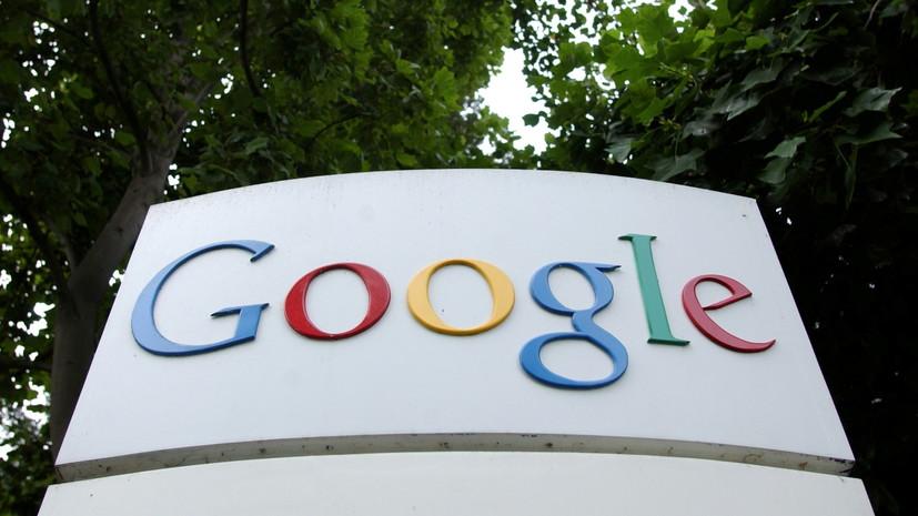 Роскомнадзор не исключает замедления трафика сервисов Google