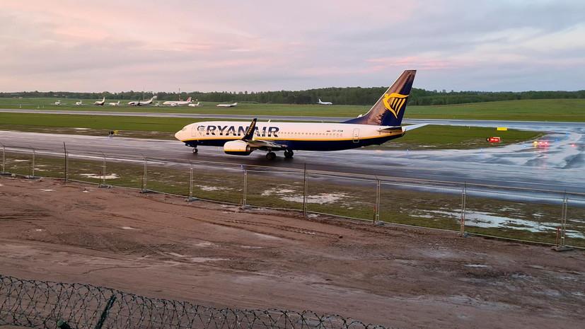В Минске предложили беспристрастно расследовать инцидент с Ryanair