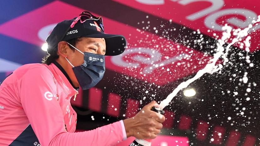 Берналь стал победителем 16-го этапа «Джиро д'Италия»