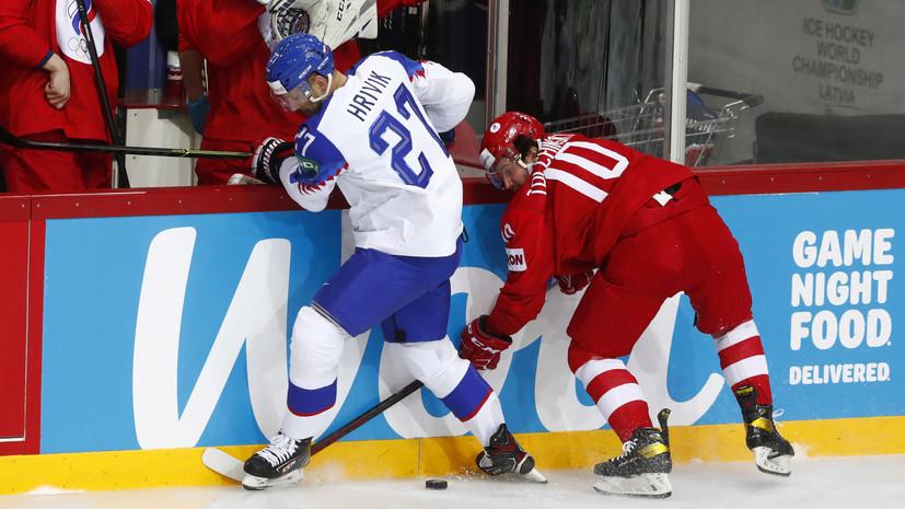 Сборная России по хоккею уступила Словакии на ЧМ-2021