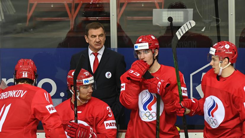 Первое поражение: Россия проиграла Словакии на ЧМ-2021 по хоккею