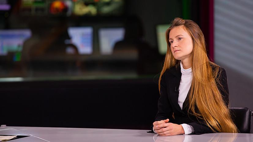 Мария Бутина объяснила, почему идёт на выборы в Госдуму от Кировской области