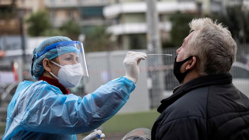 В Греции за сутки выявили 1381 новый случай коронавируса