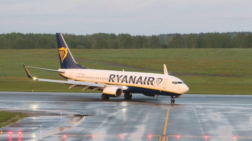 Сноуден прокомментировал инцидент с самолётом Ryanair