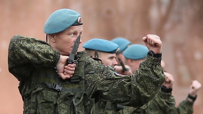 Немецкие инспекторы проведут осмотр военного объекта в Краснодарском крае