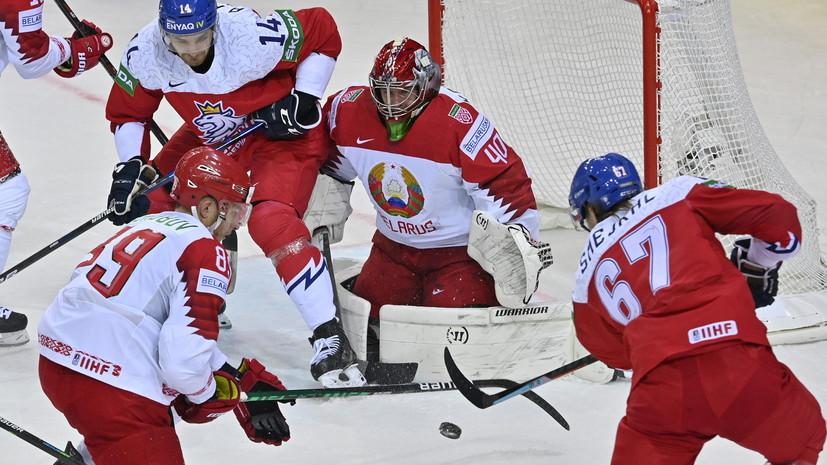 Фазель о скандале с флагом Белоруссии на ЧМ: это неприемлемо для IIHF
