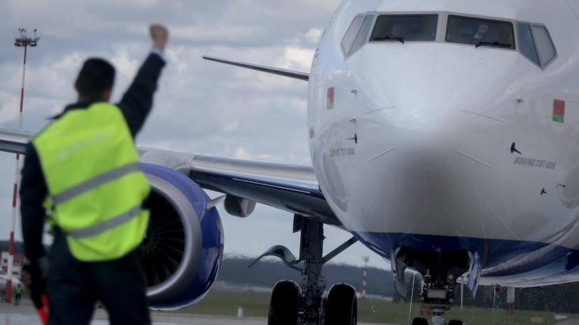 Во Франции приостановили разрешение на полёты компании «Белавиа»