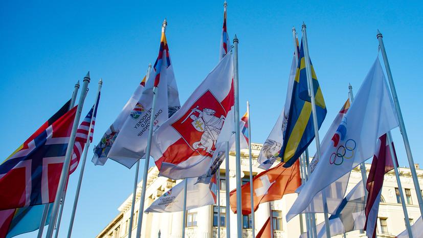 Глава ФХР прокомментировал замену флага России на символику ОКР на ЧМ в Риге
