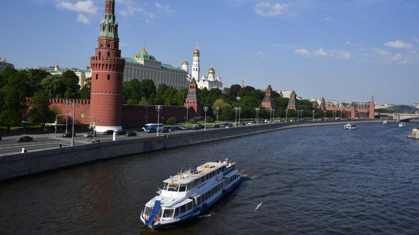 Прогноз погоды в Москве (12.09.2021)