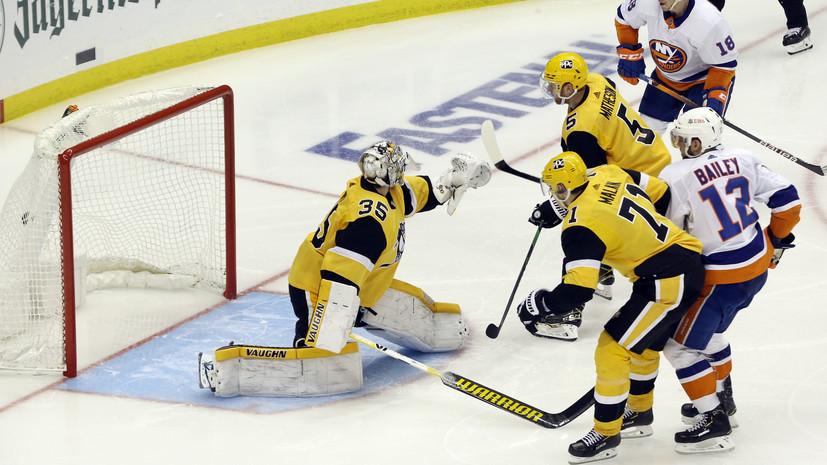 Гол Малкина не спас «Питтсбург» от поражения «Айлендерс» в матче плей-офф НХЛ