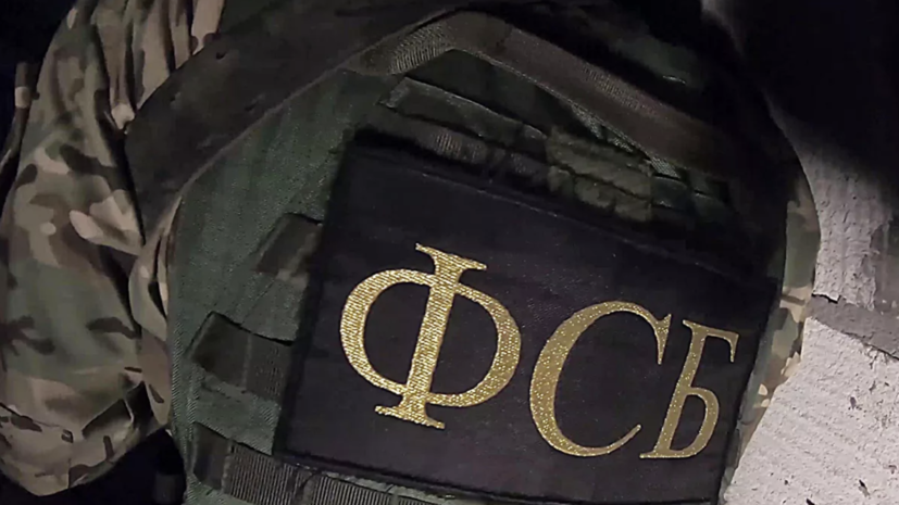 ФСБ предотвратила теракт на 9 Мая в Норильске
