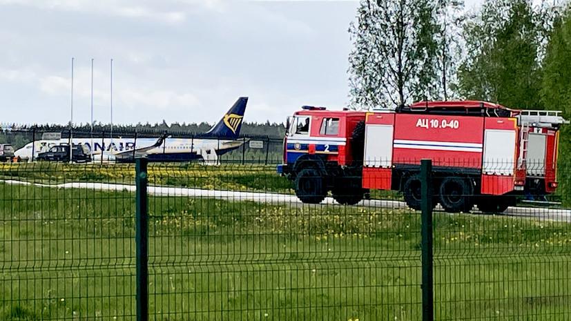 «Белоруссия на повестке»: Захарова заявила об «истерике» Запада после инцидента с самолётом Ryanair