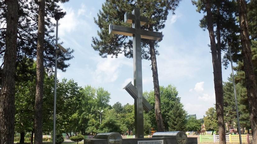 В северомакедонском городе осквернили памятник российскому консулу