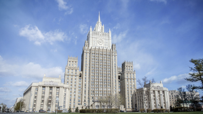В МИД России оценили продление договорённостей Ирана и МАГАТЭ по проверкам