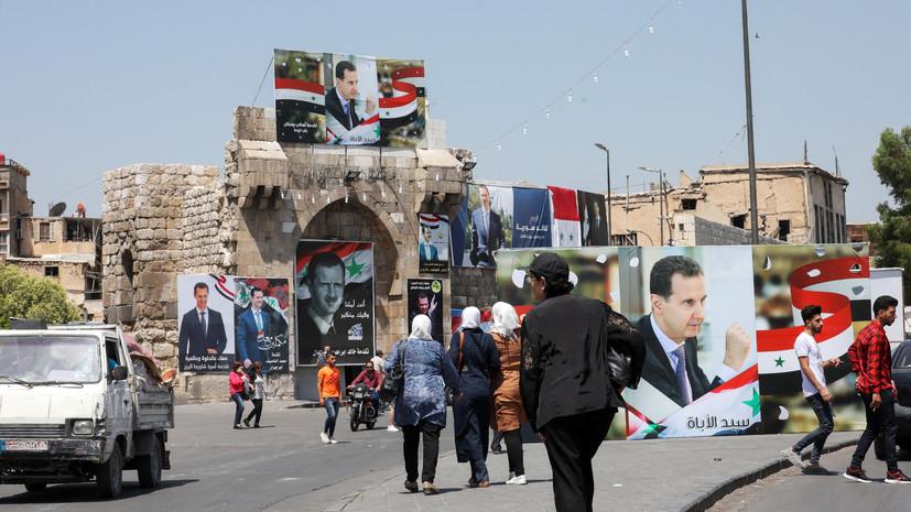 «Поспособствуют восстановлению республики»: чего ожидать от президентских выборов в Сирии