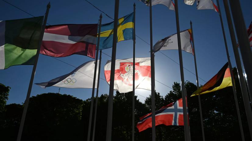 Президент Латвии высказался о замене флага Белоруссии на ЧМ в Риге
