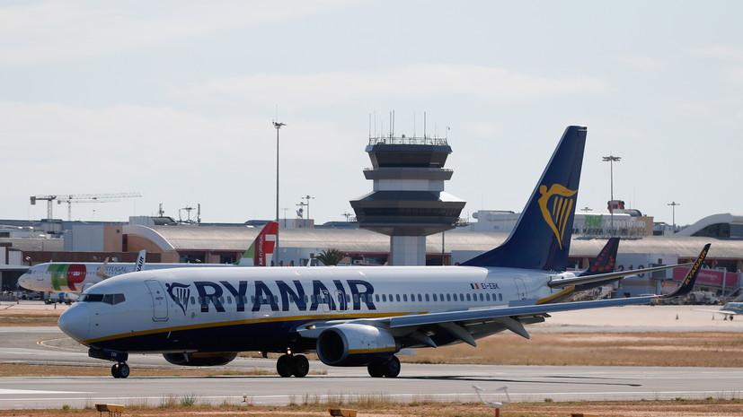 В сети появилась расшифровка переговоров пилота Ryanair с диспетчером