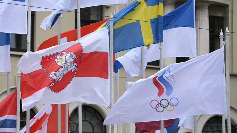 Посольство России в Латвии прокомментировало ситуацию с флагом в Риге