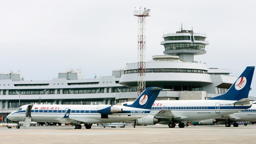 Расходы вырастут: во сколько авиакомпаниям обойдутся рейсы в обход Белоруссии