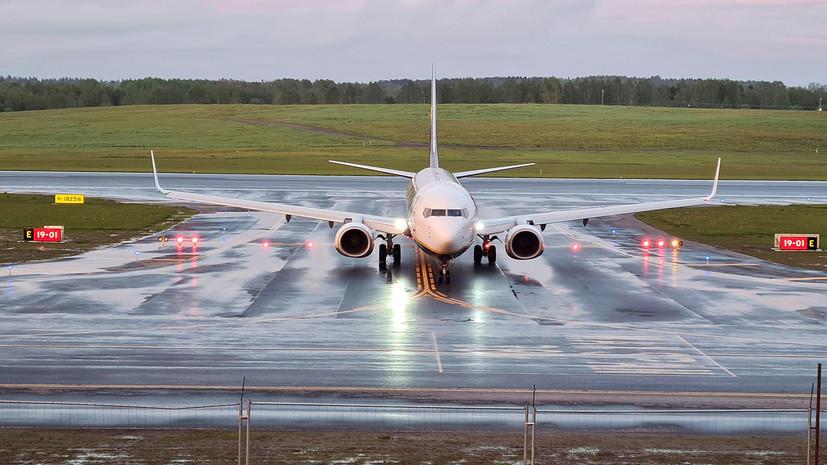«Доказательство, что давление не оказывалось»: Минтранс Белоруссии опубликовал расшифровку переговоров с бортом Ryanair