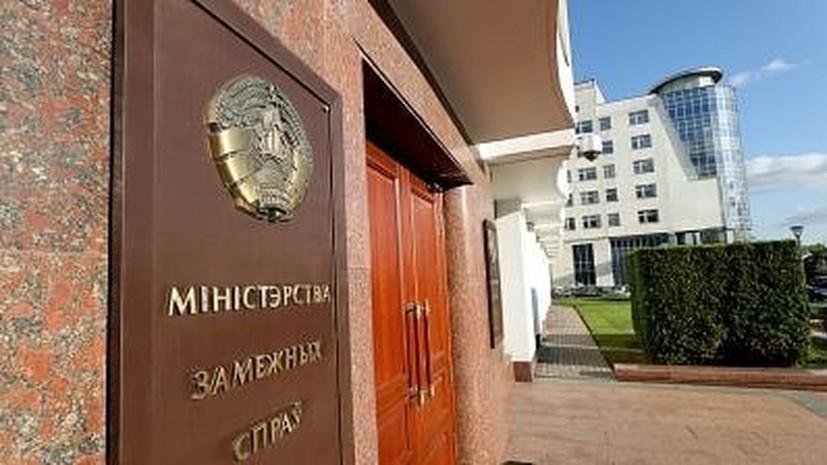В Белоруссии назвали дату закрытия своего посольства в Канаде