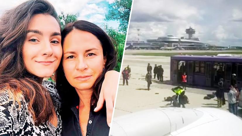 «Находимся в шоковом состоянии»: мать арестованной россиянки Софьи Сапеги рассказала о дочери