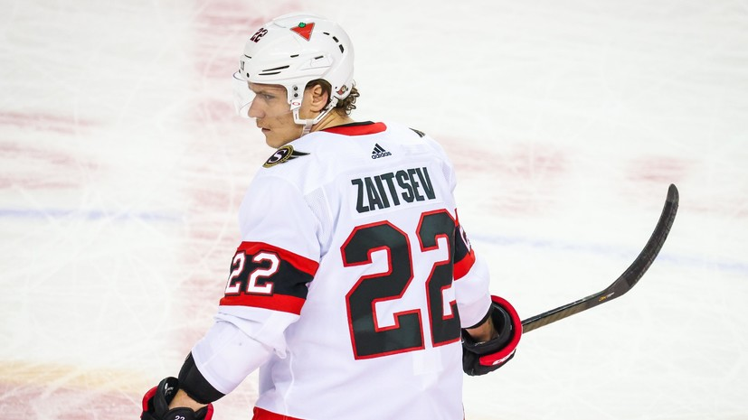 Хоккеист Зайцев: хотел поехать в сборную России на ЧМ, но «Оттава» не отпустила