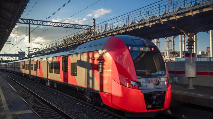 В РЖД назвали сроки запуска беспилотных поездов «Ласточка»