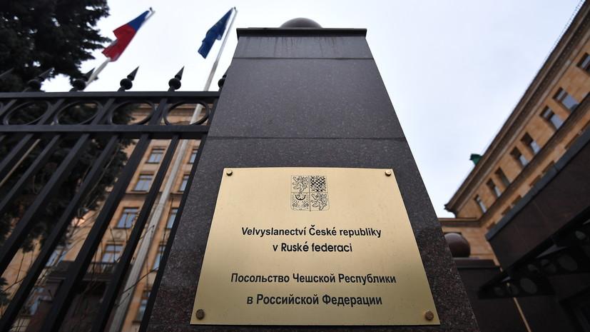 «Общее число уволенных составит 79»: посольство Чехии в Москве сократило большинство российских сотрудников