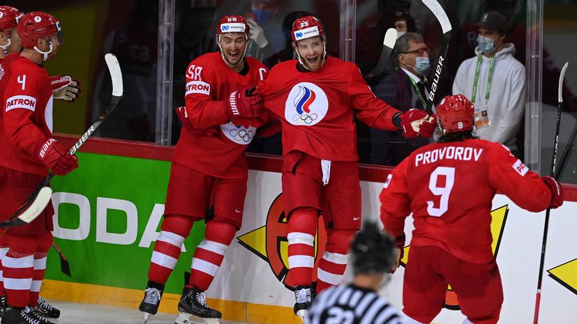 Третья победа: Россия забросила три безответные шайбы Дании на ЧМ-2021 по хоккею