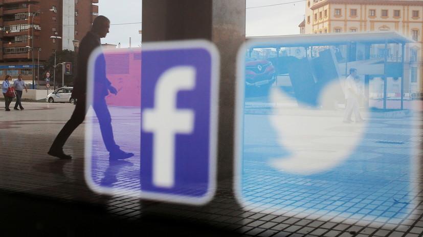 Facebook, Twitter и другие соцсети должны локализовать базы данных россиян до 1 июля