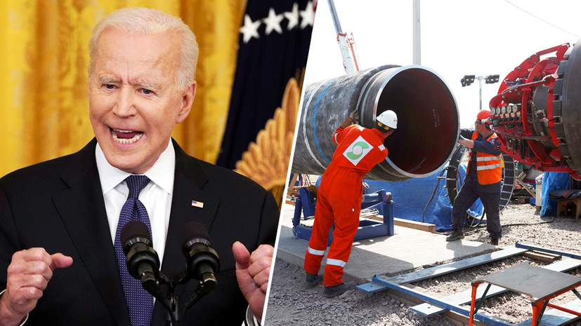«Инструмент политического торга»: почему США заявили о контрпродуктивности санкций против «Северного потока — 2»
