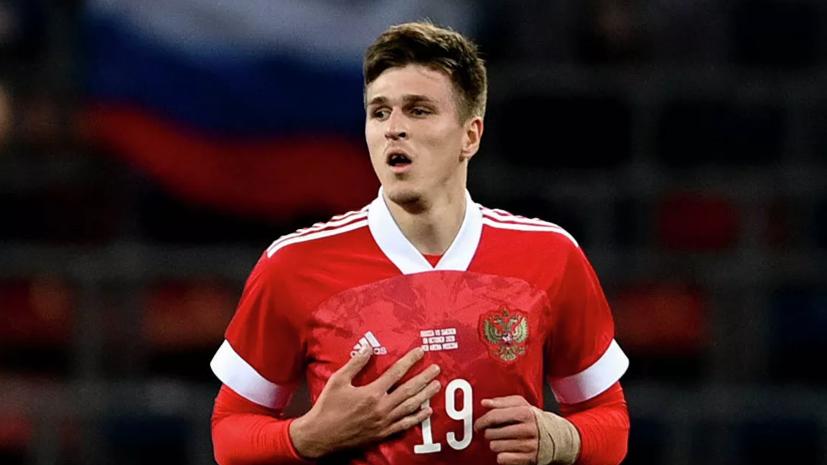 Соболев вернулся к тренировкам в общей группе сборной России по футболу