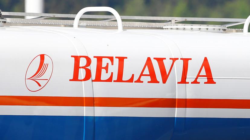 Финляндия отозвала разрешение «Белавиа» на полёты в страну