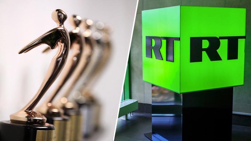 Документальные фильмы и программы RT выиграли шесть наград Telly Awards