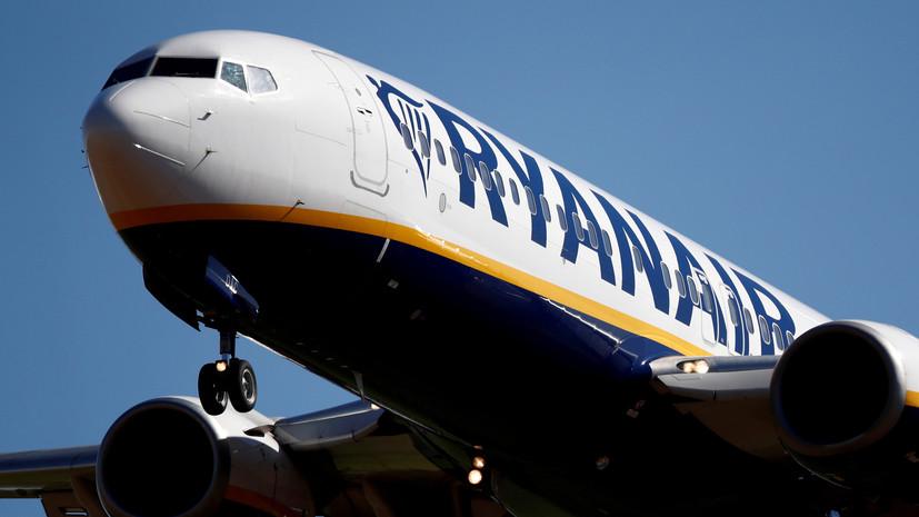 МИД Швейцарии заявил, что страна не сообщала Белоруссии о «минировании» самолёта Ryanair